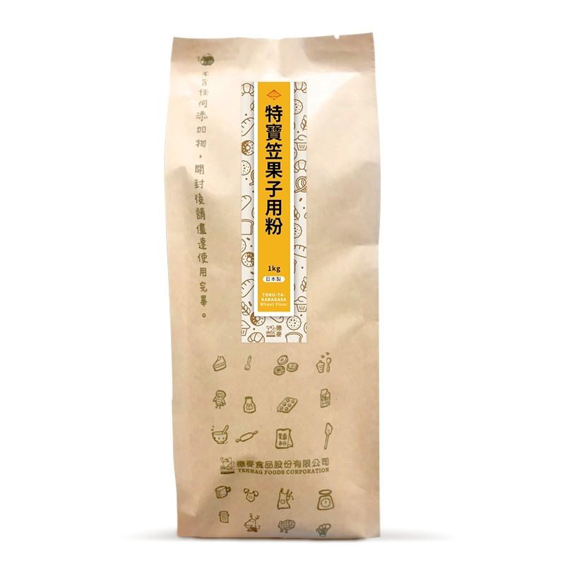 【德麥食品】日本 特寶笠低筋麵粉/1kg