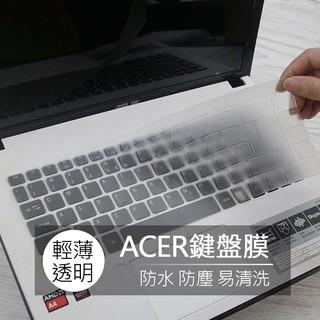 宏碁 ACER E5-473G E5-474G E5-432G TPU 高透 矽膠 鍵盤膜 鍵盤套 果凍套 鍵盤保護套 新北市