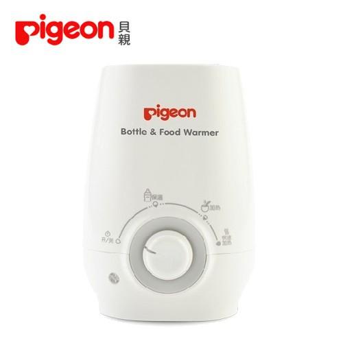 Pigeon 貝親 溫奶器