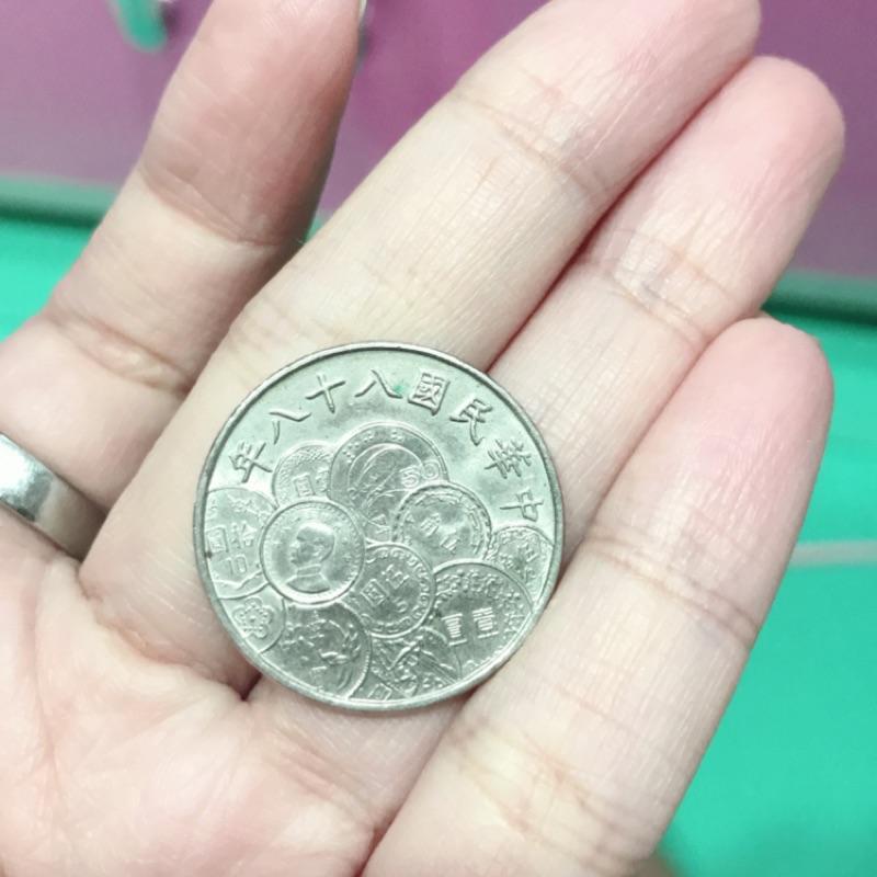 88年紀念幣  保值