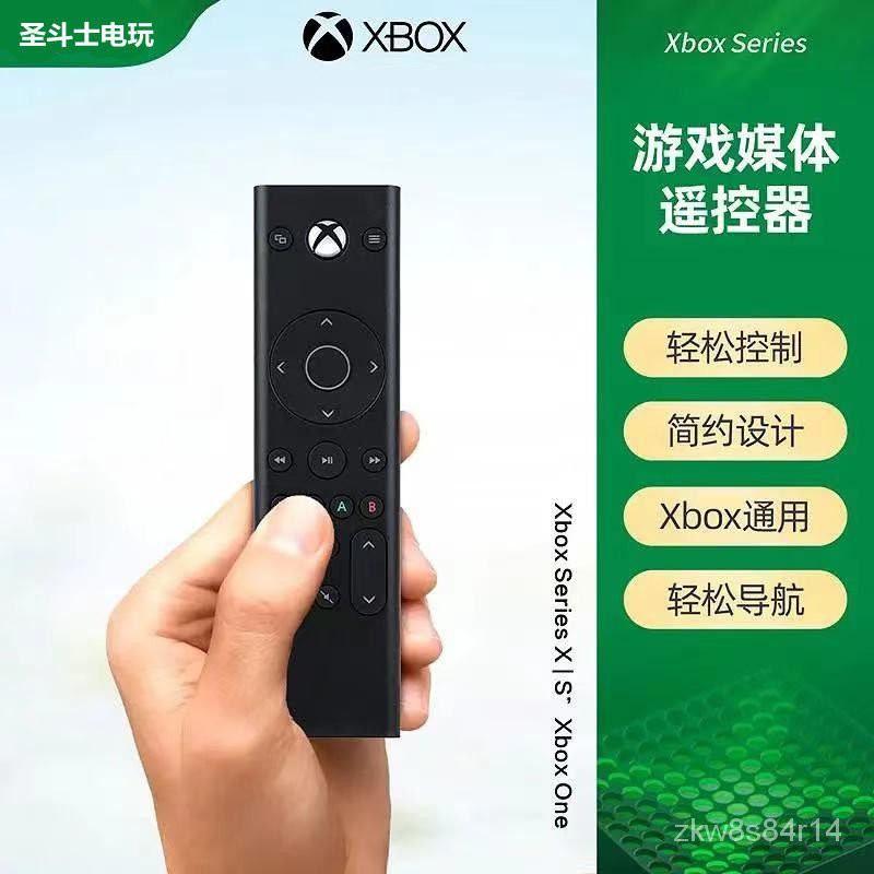 【溫柔爆款專場】微軟Xbox Series X S主機遙控器Xbox One無線媒體PDP控制器多功能