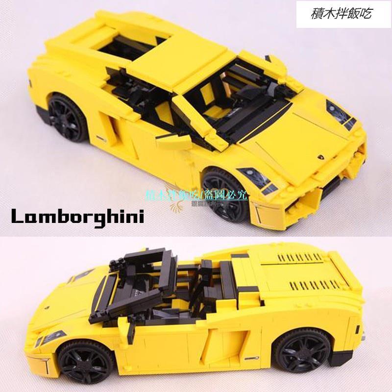樂高蘭博基尼敞篷跑車超跑汽車成人拼裝積木模型男孩玩具包郵8169/積木拌飯吃