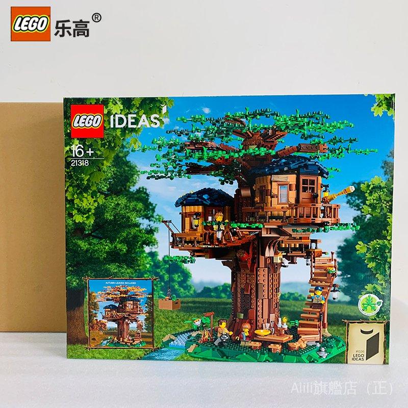 【新年】LEGO樂高21318樹屋IDEAS系列森林之樹小屋益智禮物成年高難度拼搭