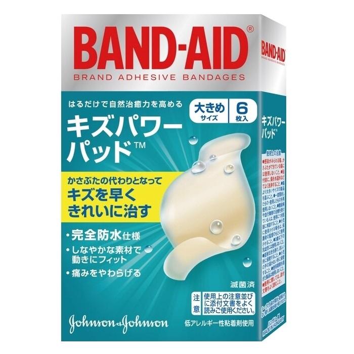 Band-Aid 水凝膠防水透氣繃 6入【加大型】
