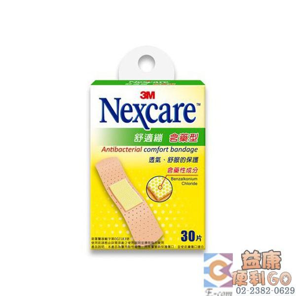3M™ Nexcare 舒適繃 含藥型 30片