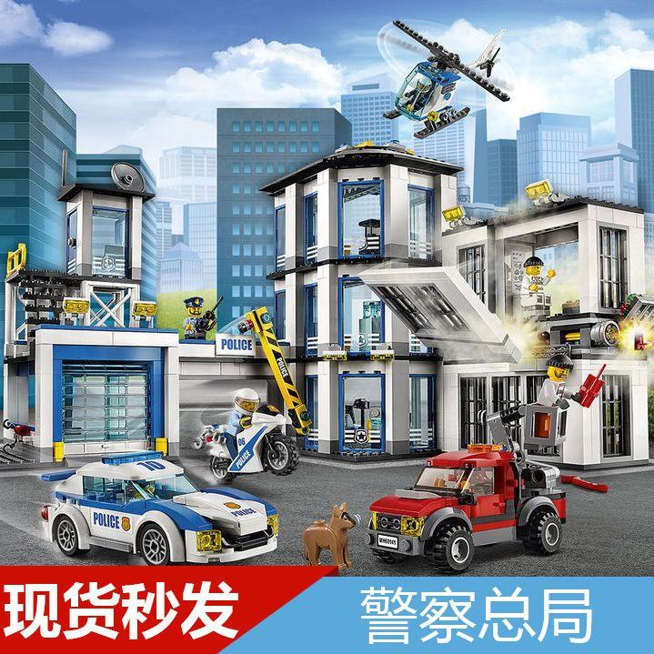 玩具新品城市系列山地特警系局男孩子拼裝積木樂高玩具警察局軍事人仔房子