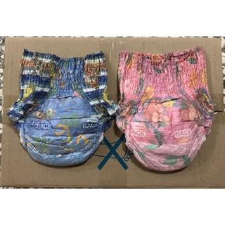(滿299免運)(現貨驚喜價) 滿意寶寶 Moony 玩水褲 男、女L 拉拉褲 褲型 宜蘭縣