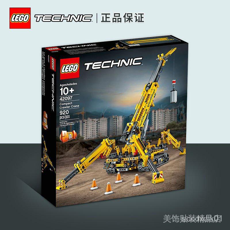 【正品保證】LEGO/樂高積木機械組42097蜘蛛起重機男孩兒童玩具 xDue 現貨