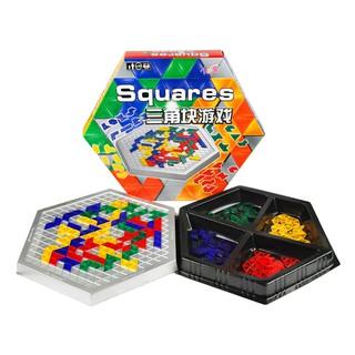 【貨到付款】批發價 高品質正版 桌遊角鬥士三角塊遊戲Blokus六角型4人益智squares 格格不入
