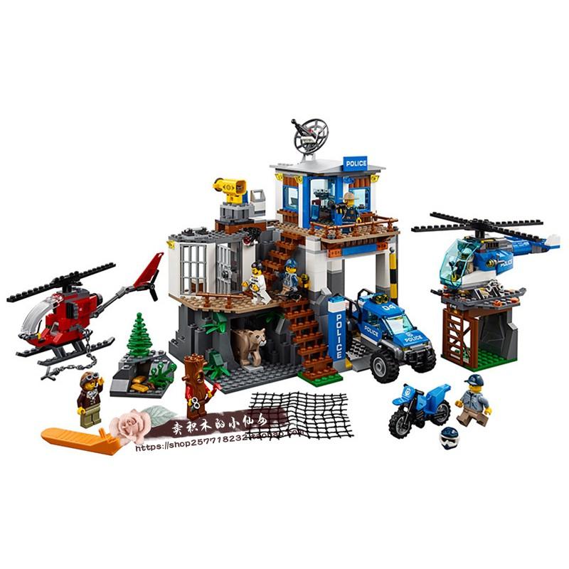 🔥現貨🔥兼容·LEGO樂高60174城市警察系列山地警察總部 警察局總部拼裝積木玩具