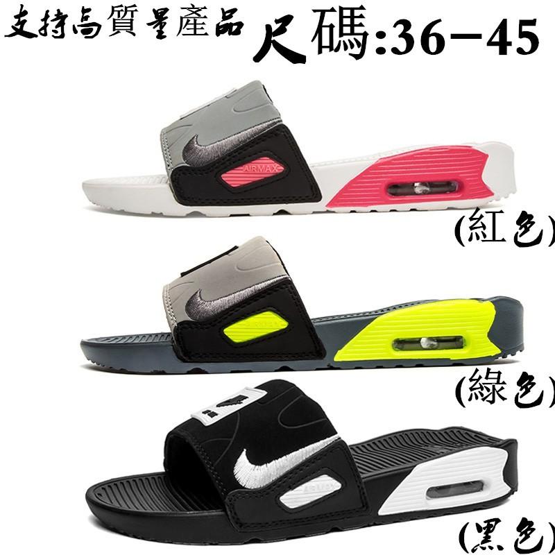 3色NIKE涼鞋Air Max Camden Slide時尚男女休閒涼拖鞋