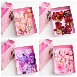 日系 兒童寶寶髮卡 18件套飾品套裝禮盒 可愛新生兒送禮套裝