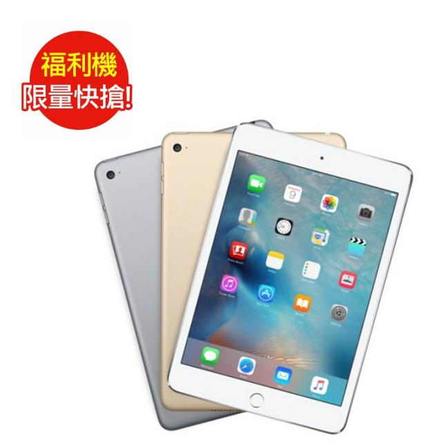 福利品   iPad mini 4 4G  Wi-Fi   16GB (七成新C)