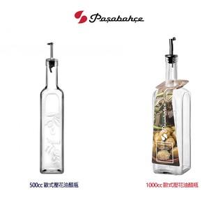 Pasabahce 500cc 1000cc(兩款任選)歐式壓花油醋瓶 玻璃瓶 油醋罐 玻璃罐 新北市