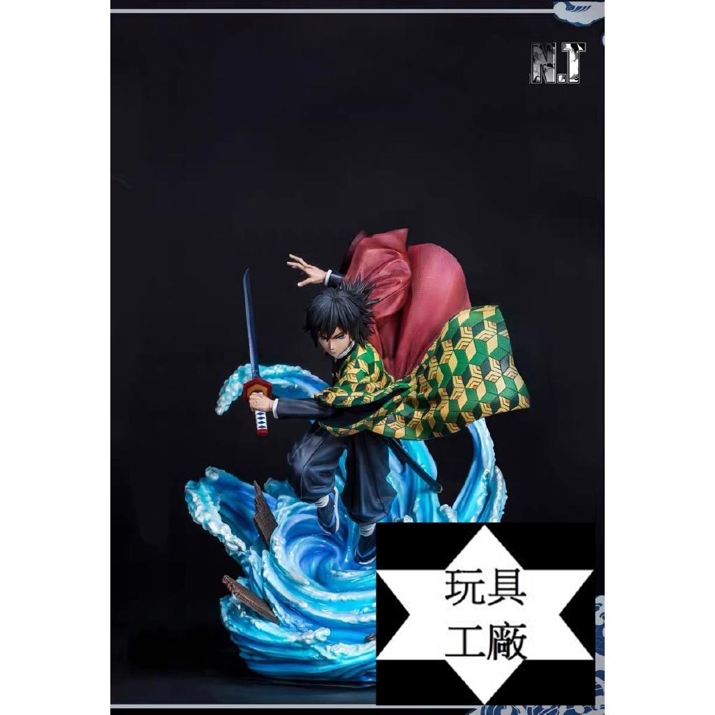 ★玩具☆☆預購TNT 鬼滅之刃 九柱第一彈 水柱 富岡義勇 GK 雕像 手辦 限量代購
