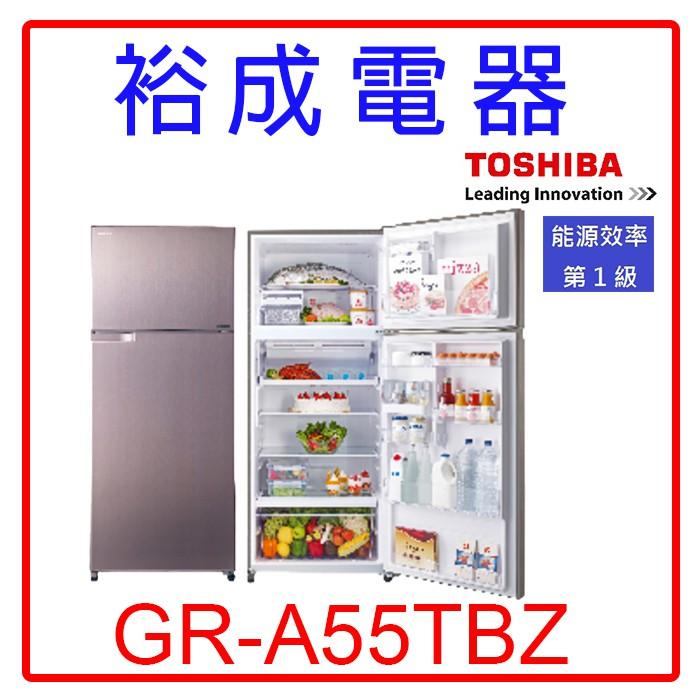 【裕成電器‧議價很便宜】TOSHIBA東芝雙門變頻510L電冰箱GR-A55TBZ