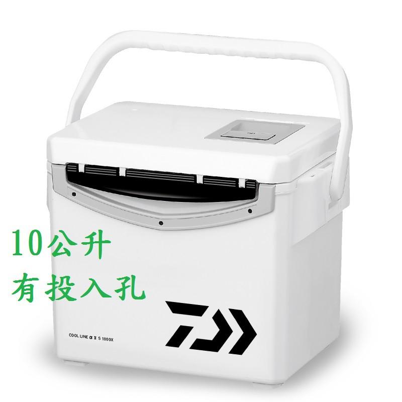 免運🔥 刷卡可分6期 DAIWA S級 保冷 雙開 冰箱 S1000X S1500 冰桶 COOL LINE 磯釣 前打