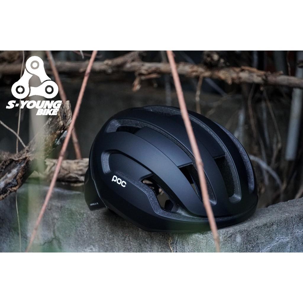 巡揚單車 -【POC】Omne Air WF Spin 寬版安全帽 亞洲版 S/M 消光黑 加強撞擊防護 提升舒適度