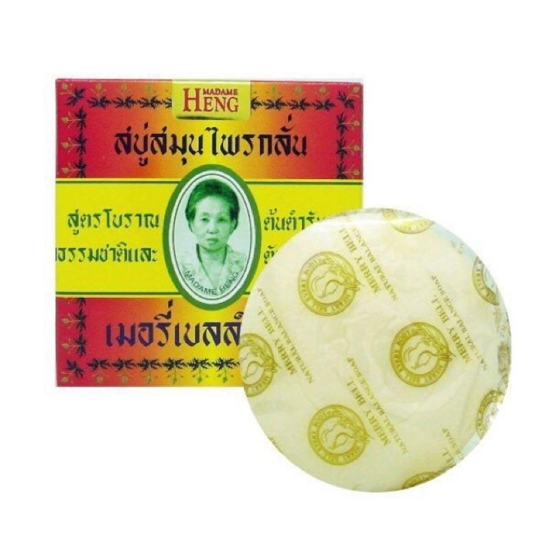 SS 現貨+預購. 泰國阿婆 興太太 Madame Heng特選天然草本原始配方 手工香皂 160g/50g