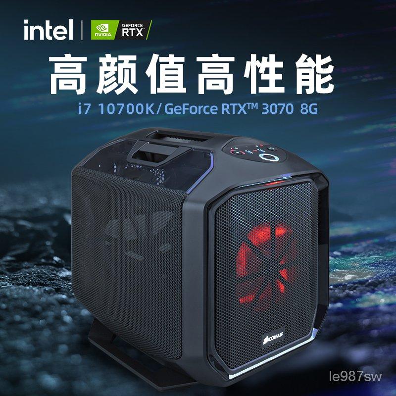 英特爾酷睿i7 9700KF升9700K/RTX2070升3060Ti顯卡高端遊戲吃雞電腦主機組裝台式機電競直播高配DI