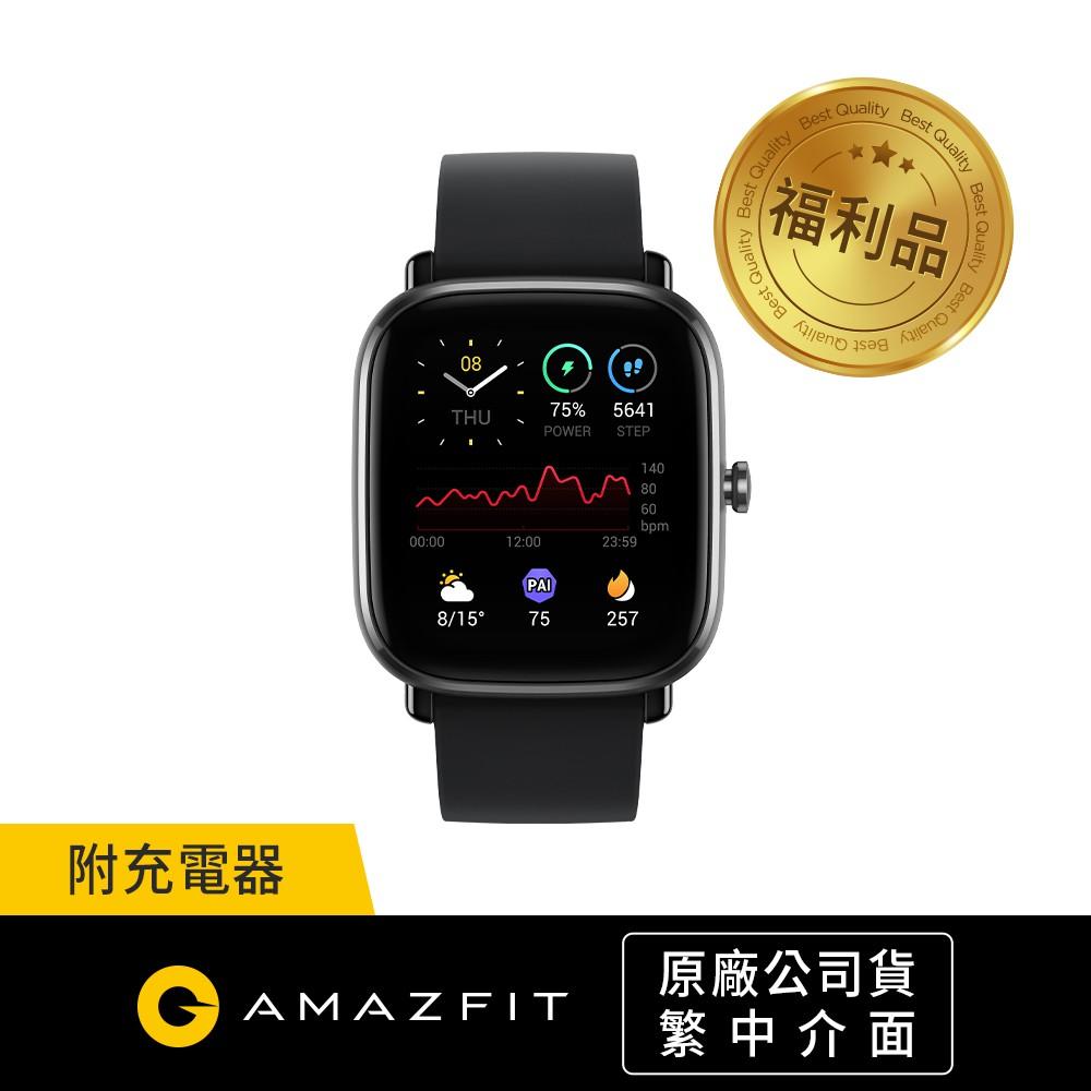 (裸機)(台灣公司貨)(繁體中文介面)【Amazfit華米】GTS 2 mini 超輕薄健康運動智慧手錶