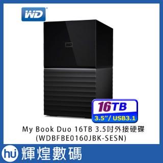 WD My Book Duo 16TB(8TBx2)USB3.1 3.5吋雙硬碟儲存 WDBFBE0160JBK-SES 台北市