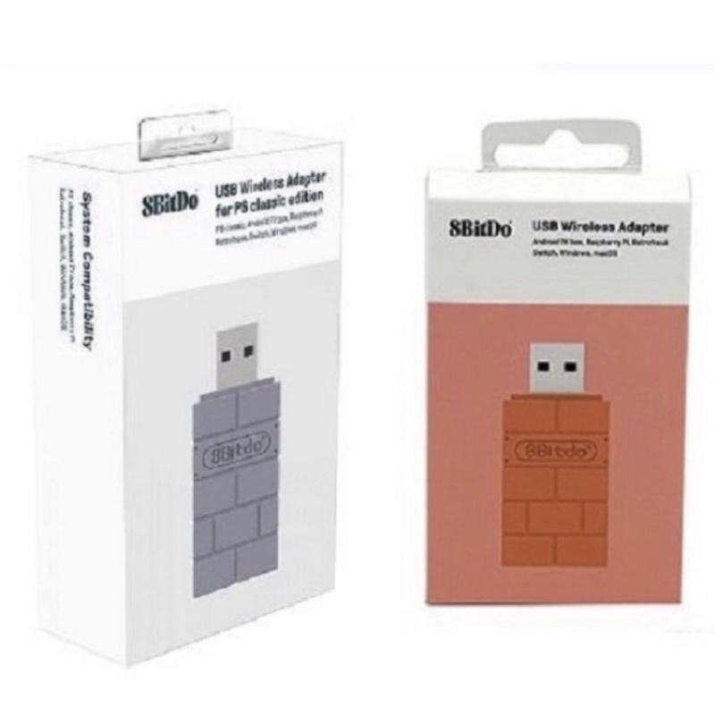 《樂樂電玩》NCC認證八位堂 8bitdo RR USB 無線 藍芽 接收器 紅磚 NS Switch