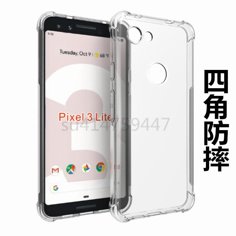 LG G8 thinQ K50 K40 V50 V30 PLUS V20 G7四角氣囊 空壓 手機殼 G6 Q6+保護殼