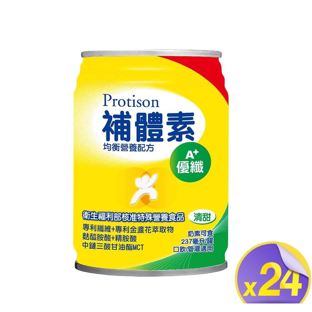 (1箱送2罐)補體素 優纖 A+ 液態營養品 (清甜 ) 237mlx24罐/箱 大樹
