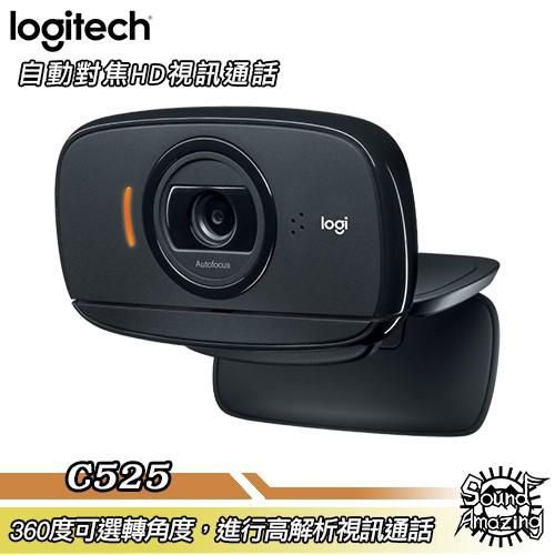 羅技 C525 HD網路攝影機【Sound Amazing】