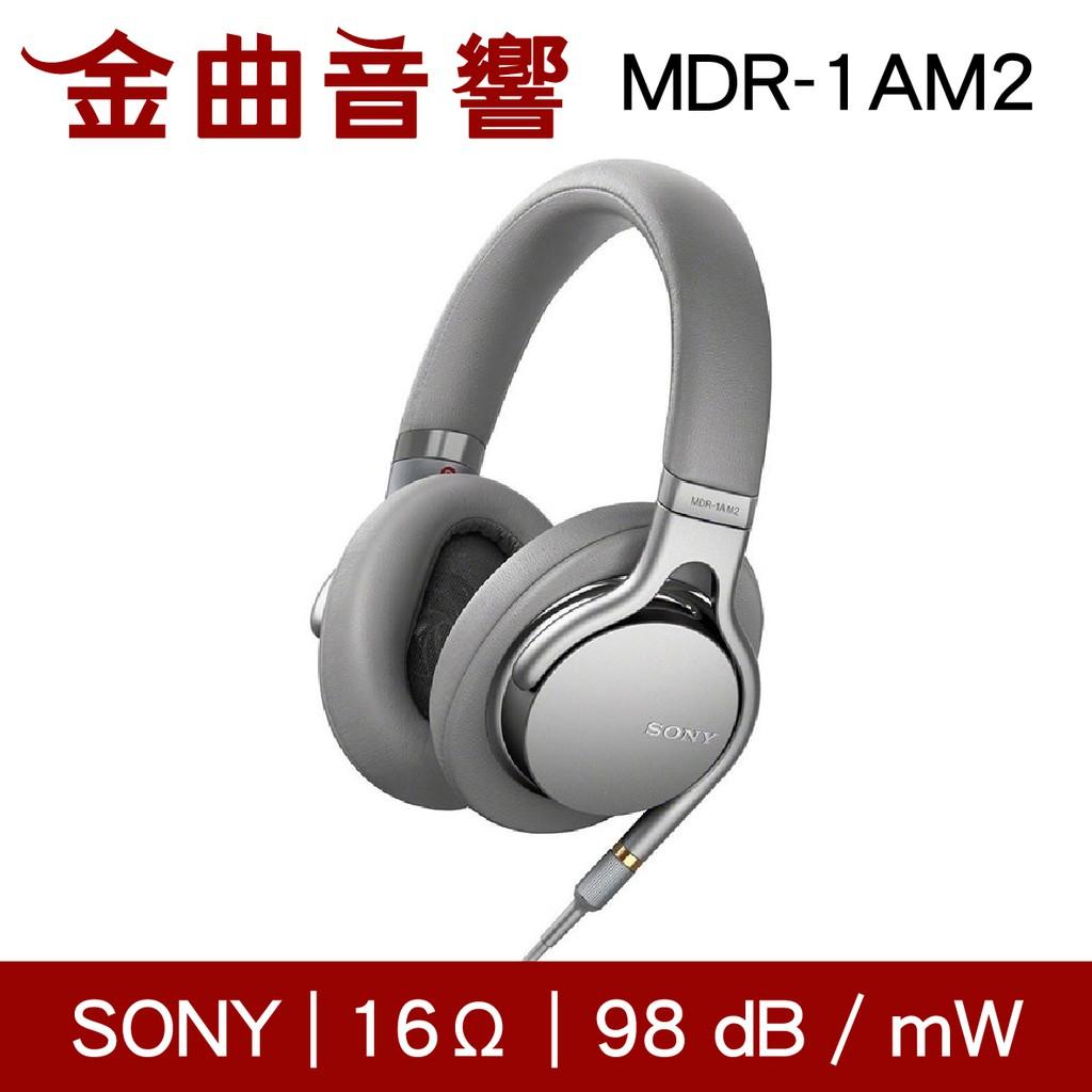 SONY 索尼 MDR-1AM2 銀色 耳罩式耳機 Z1R框體 公司貨 | 金曲音響