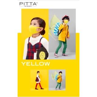 保證日本正品 快速出貨! PITTA MASK 可水洗重覆使用 兒童口罩 小朋友口罩 kids 台北市