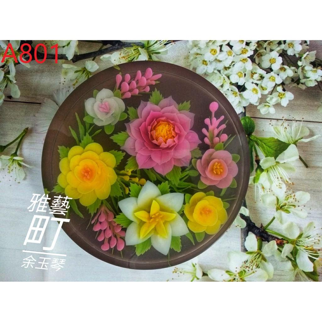 雅藝町8吋水晶果凍花