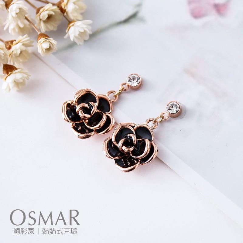 絢彩家【OSMAR】典雅鍍金黑玫瑰 無耳洞黏貼式耳環 附10對貼紙補充包