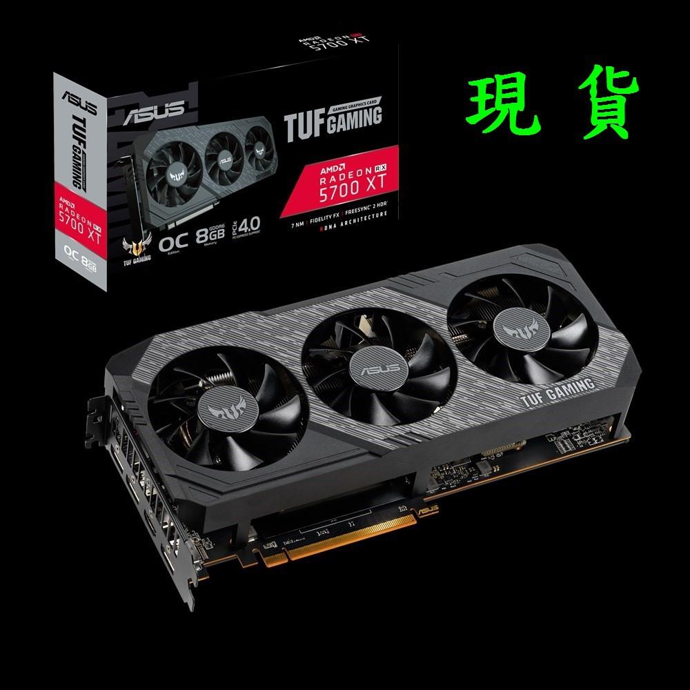 ☾Nice-3C☽ 華碩 ASUS AMD TUF3 RX 5700XT O8G GAMING 三風扇 Radeon