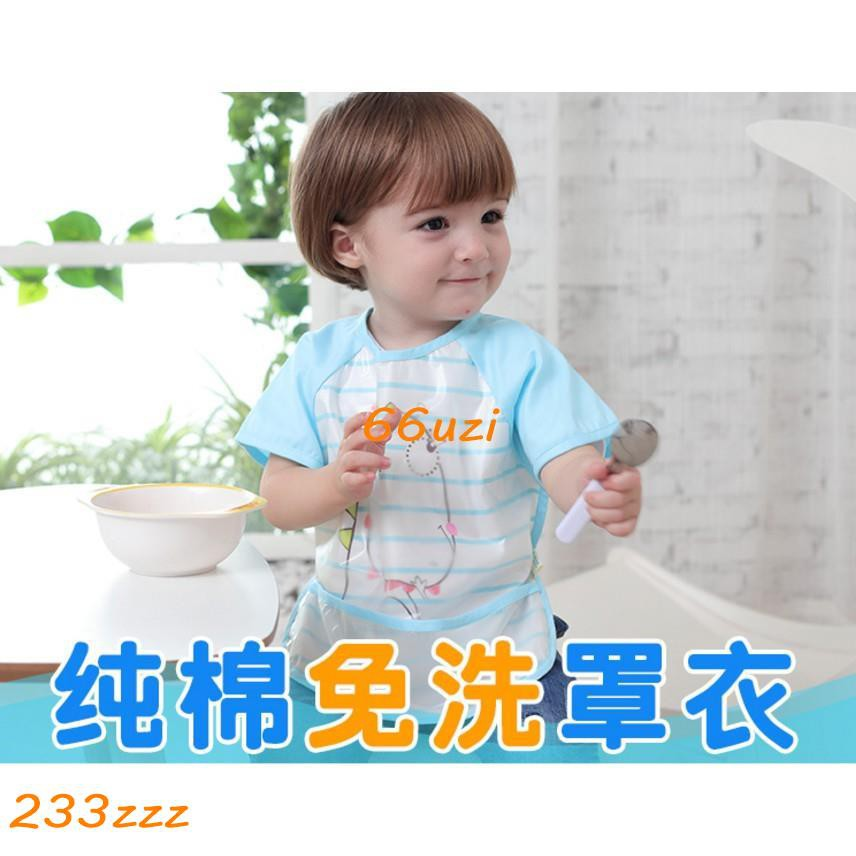 (爆款)防水反穿衣寶寶嬰兒吃飯罩衣圍兜畫畫衣兒童圍裙夏季