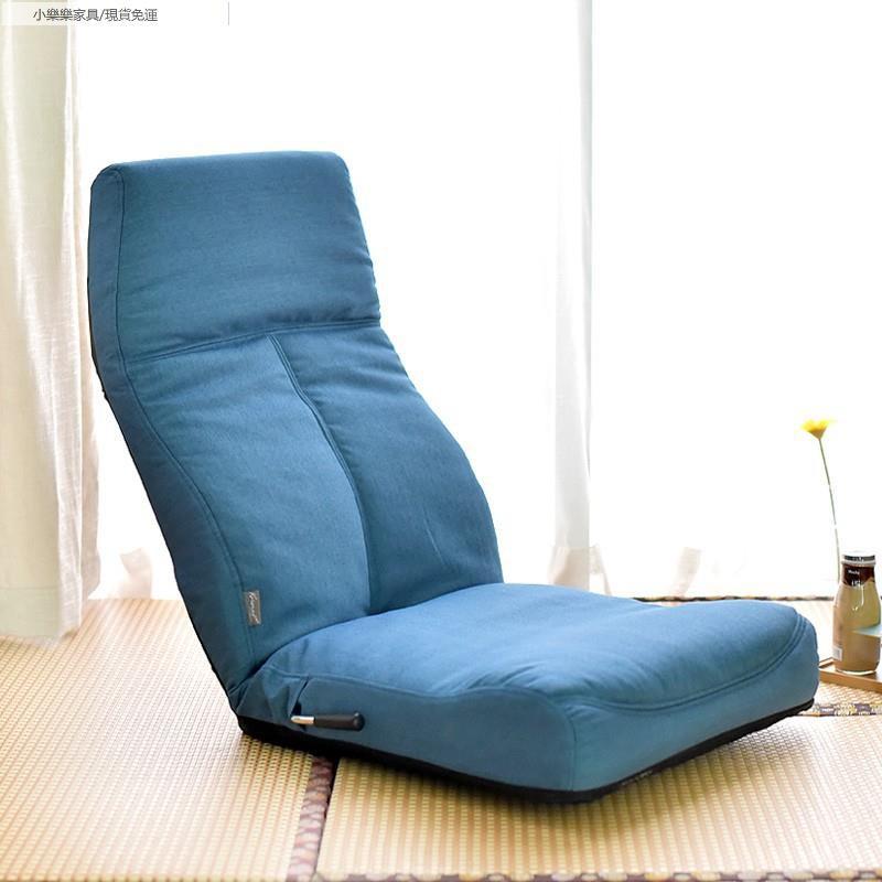 【可發貨到付款】懶人沙發小型日式榻榻米靠背可折疊單人可愛床上沙發網紅宿舍椅子『小樂樂家具』