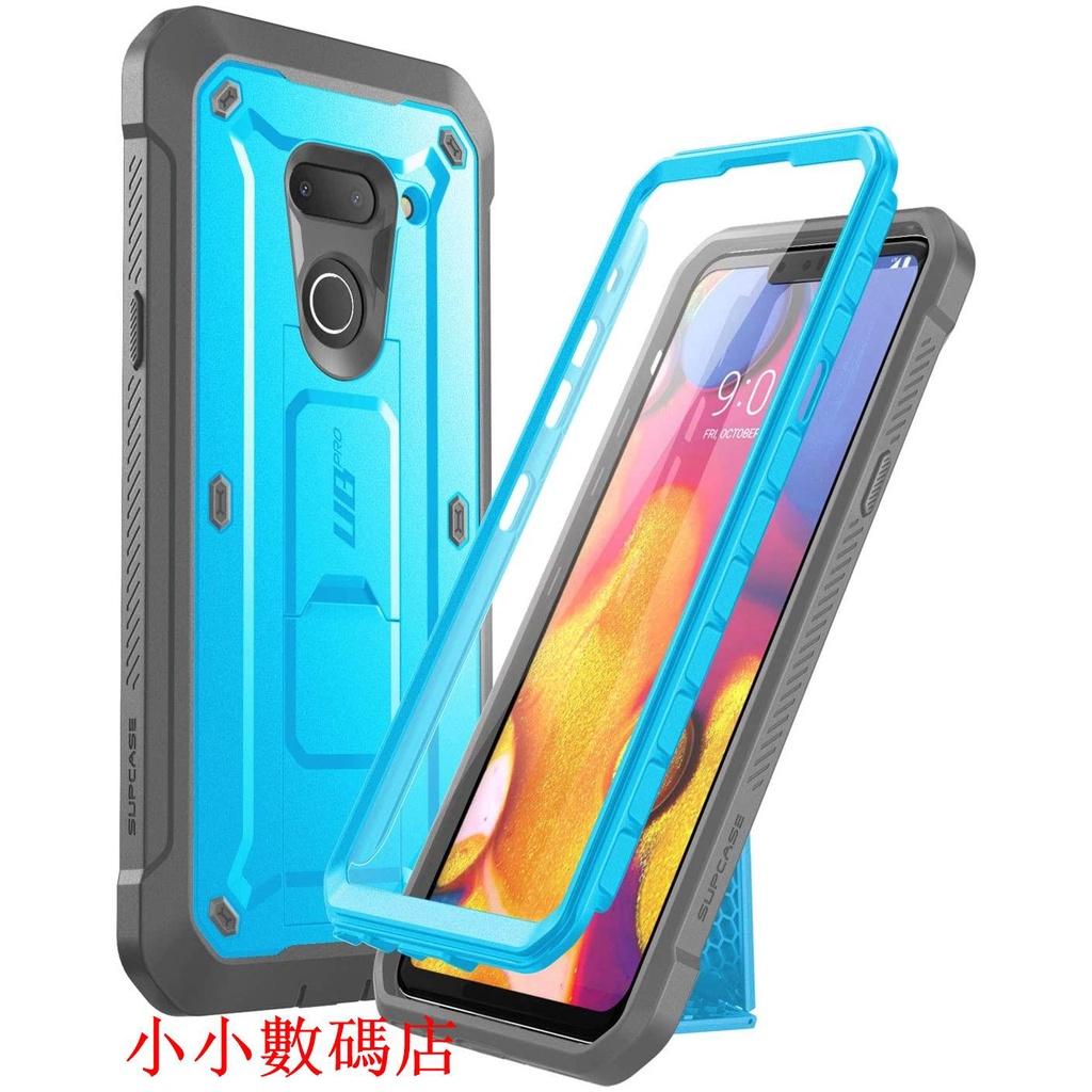 ❇限時促銷活動☸SUPCASE UBPro系列適用於LG G8/LG G8 ThinQ手機殼2019年堅固的堅固保護殼內
