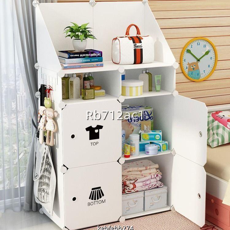 新品免運簡易組裝小塑料收納掛衣柜兒童多功能儲物柜卡通柜子組合全鋼架布沁彌風