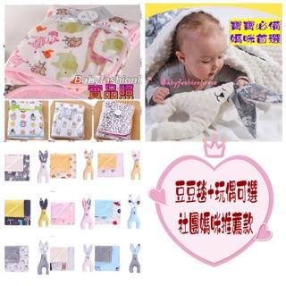歐美熱銷特賣可愛動物圖案寶寶毯,安撫毯 抱被可當推車毯,空調毯 ,遊戲毯等卡特carter's手感超好 臺中市