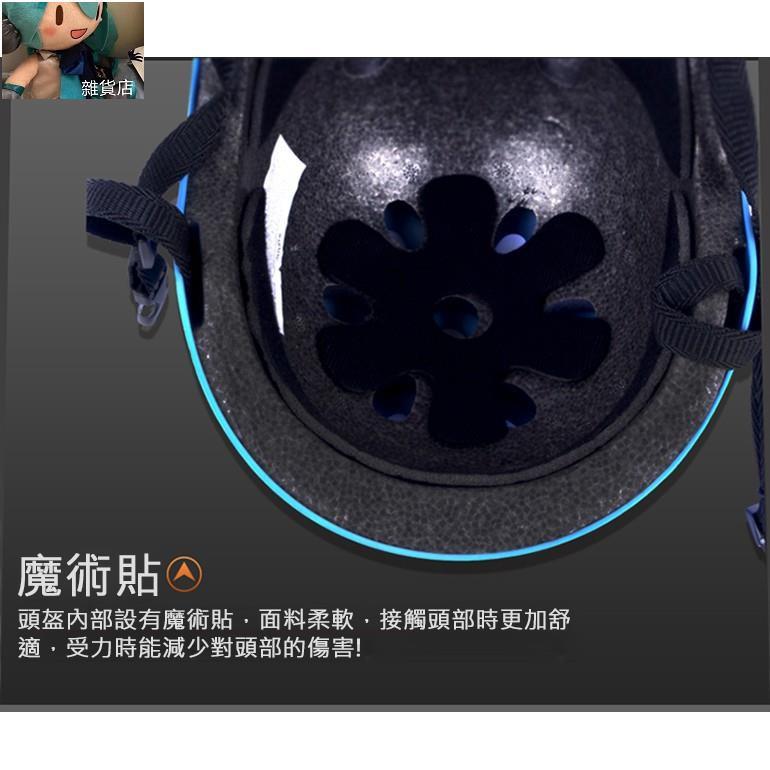 【大有運動】 教練推薦 S / L 碼 梅花 頭盔 洞洞帽  安檢合格 直排輪 滑板 溜冰 護具 安全帽 D00020