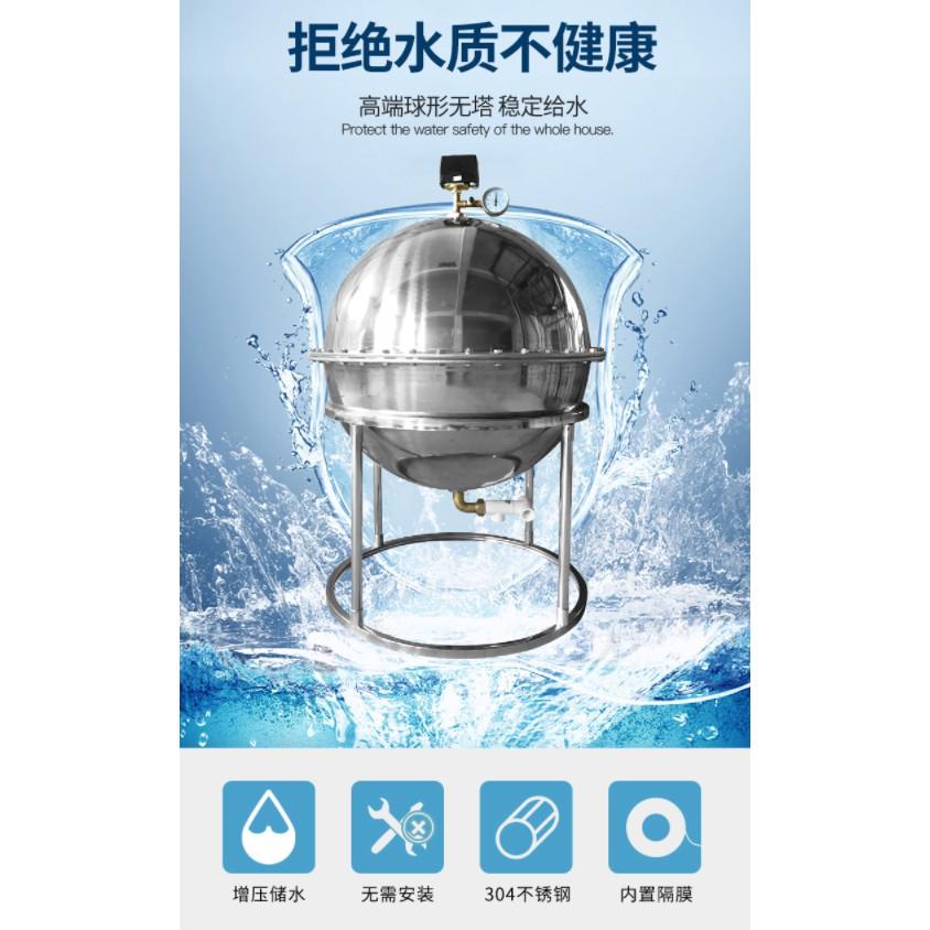 現貨全自動無塔供水器球形壓力罐304不銹鋼圓形水塔儲水罐水泵儲水箱