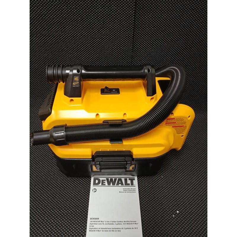 高雄二手工具王(三多店)全新 得偉 DEWALT DCV580H 充電式乾溼兩用吸塵器 吸塵器 兩用 充電 乾濕