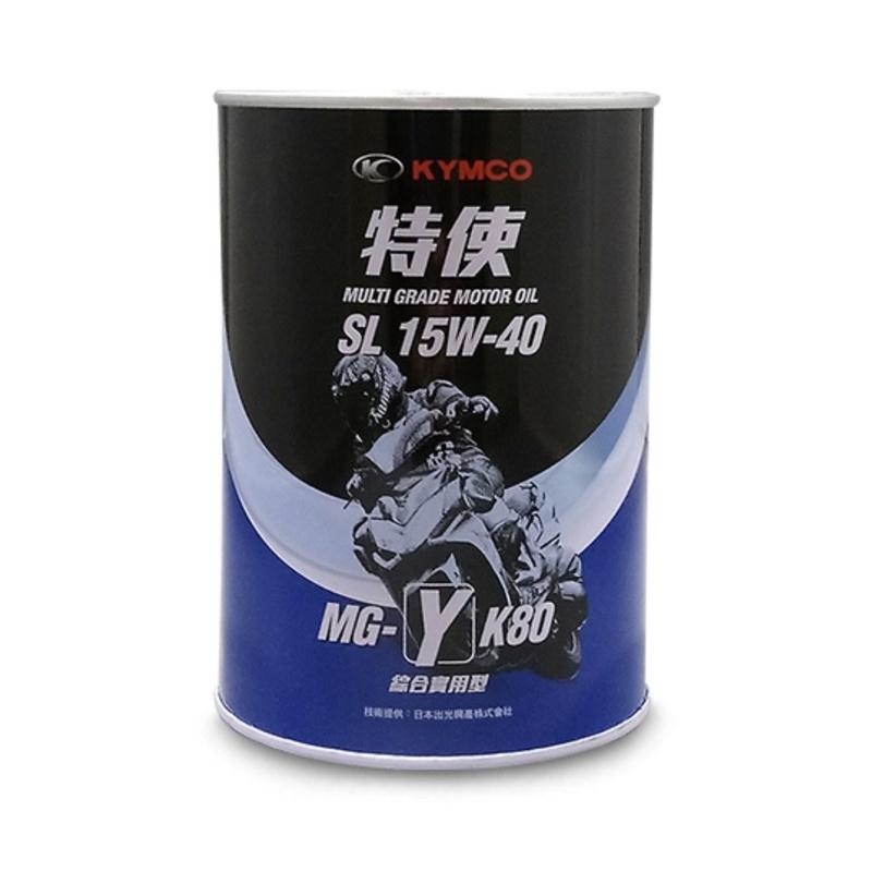 《冠隆機油輪胎》現貨🔥光陽特使原廠機油 MG-Y K80 豪邁奔騰綜合實用型0.8L