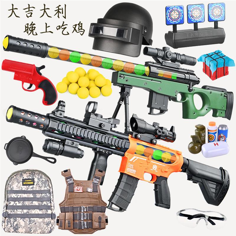 0q1P 416軟彈槍兒童配-5電動裝備玩具槍雞M連發全套歲6男孩仿真awm吃滿