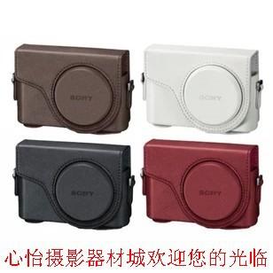 促銷索尼 LCJ-WD WX300原裝相機包  WX350數碼包 單肩包 便攜包