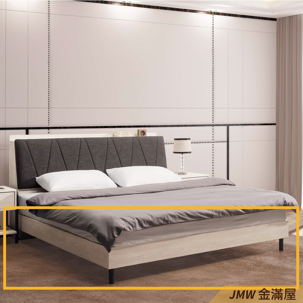 標準雙人5尺 床底 單人床架 高腳床組 抽屜收納 臥房床組【金滿屋】J41-02