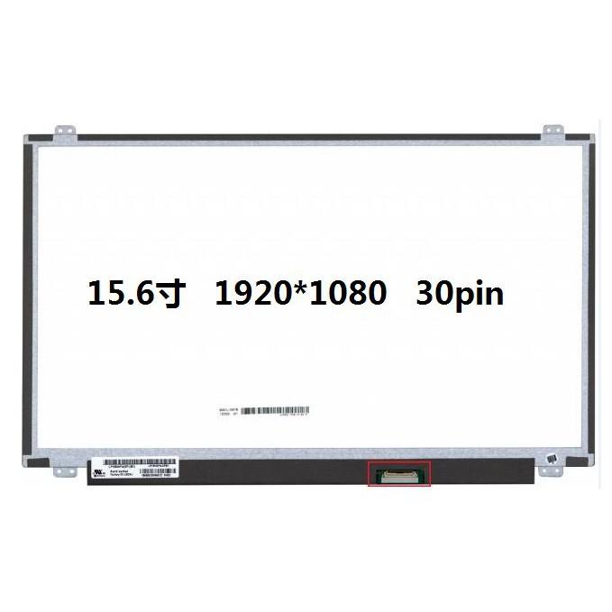 [LCDWALLMARKET]LENOVO Y520  全新A+屏 N156HGE-EAB EBB