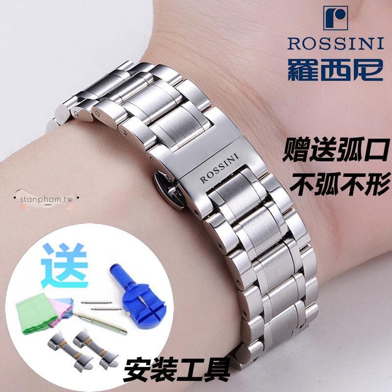 ⌚️錶帶專家羅西尼手表帶 514631 616725 R5507 6573實心不銹鋼帶 男表鏈c1081