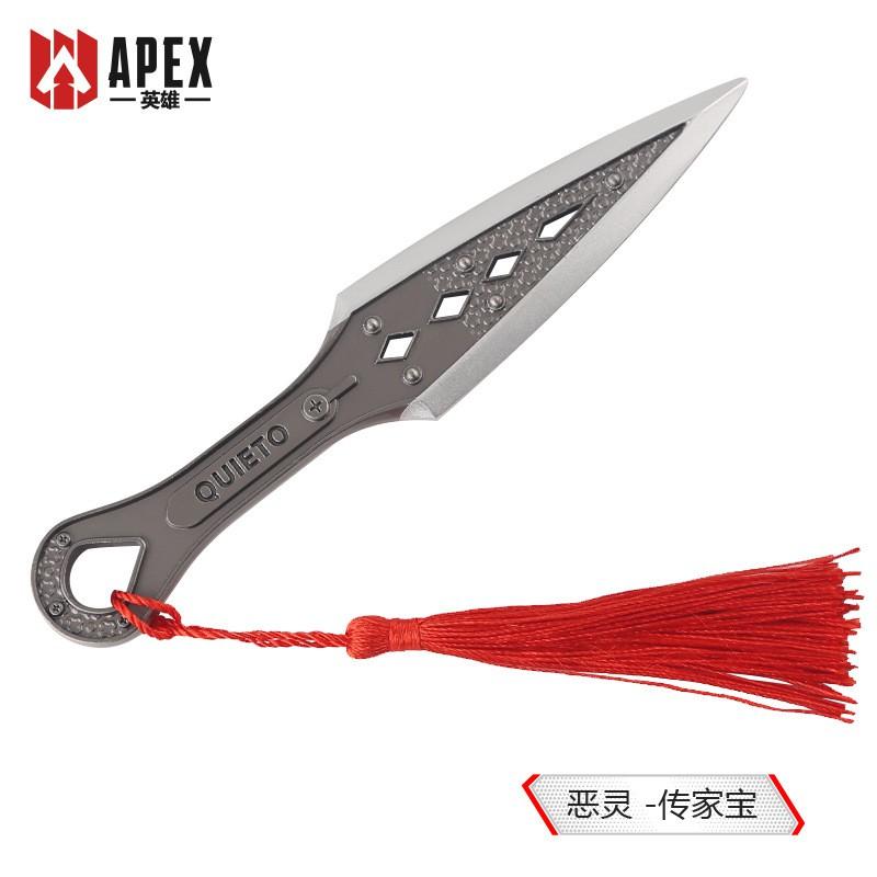 廠家直銷/APEX英雄周邊武器惡靈傳家寶合金兵器鑰匙扣掛件